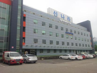 신나라물류센터