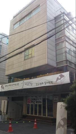 논현역 역세권 사무실 통임대