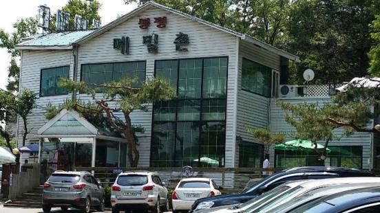 명일동 봉평메밀촌 건물 및 토지 매매
