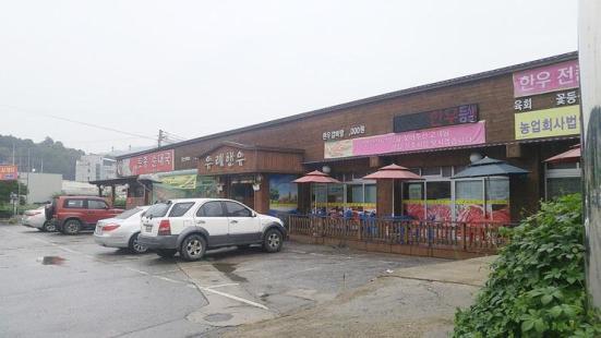 용문 한우 식당