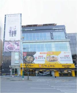 인천 소래포구역 대로변 빌딩 매매