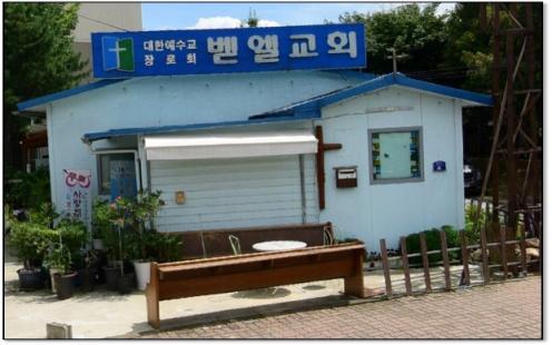 [김포시] 배후 800세대 앞 교회건물 매매