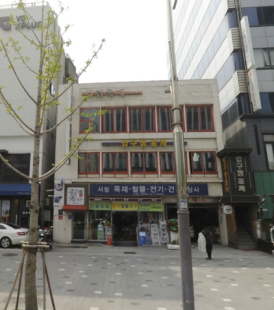 강남 도산대로 학동사거리 신축용 건물 매각