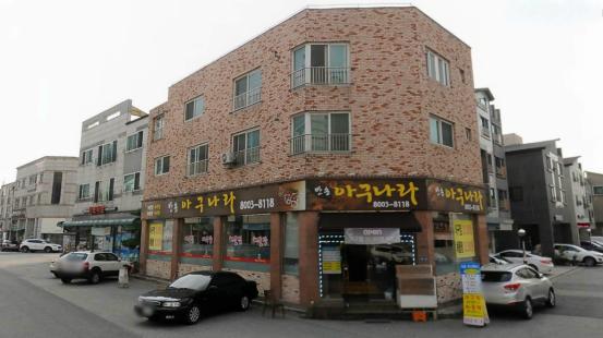 동탄 삼성전자 인근 (화성 반송동) 상가주택 매매