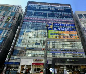 종촌동 일본식 인테리어 음식점 양도양수 승계