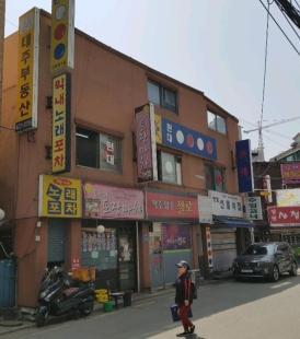 송파구 마천동 재건축 빌딩매각