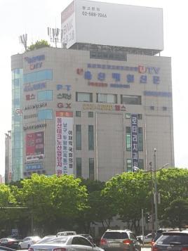 공업탑 템포빌딩