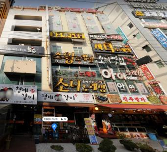 창원 최대 중심상업지구 위락상가 매매