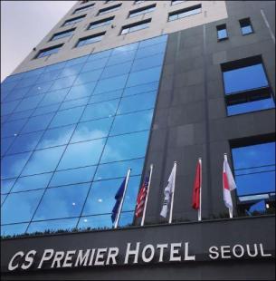CS 프리미어 호텔(서울/신림동)