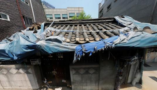 숭인동 소형 건축부지