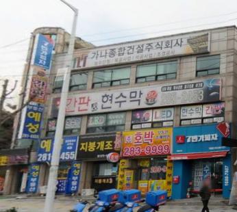 [권리매매]기흥역 도보 5분거리 배달전문 피자프랜차이즈