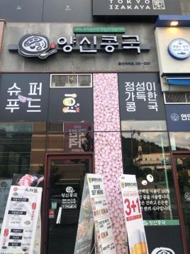 역북 대로변 1층 상가
