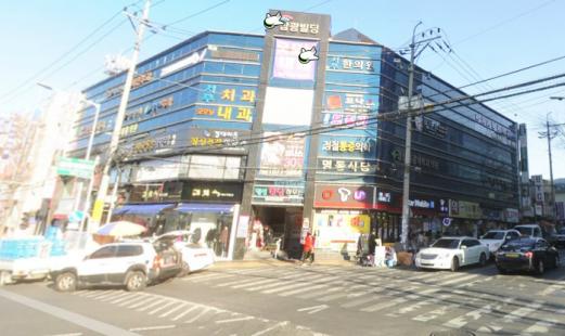 대구광역시 남구 대명동 1141-2 로이드