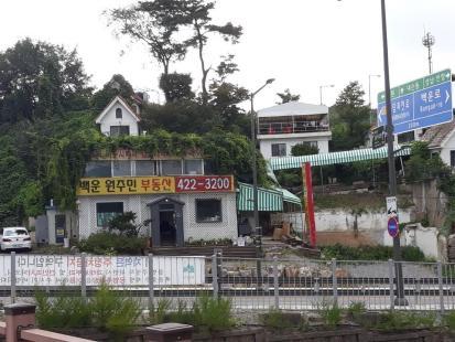 [백운호수] 학의동 주택 및 숙박시설 매도