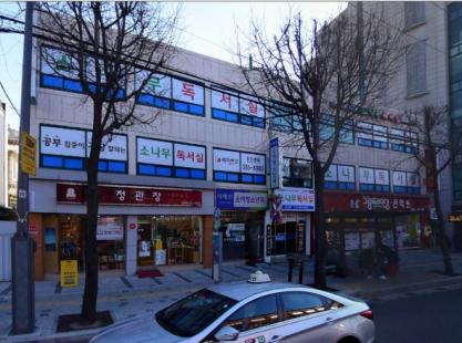 응암동서부병원 건너편건물 2층 1백평 (학원,병원)
