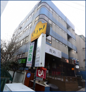 논현동의 트리플역세권(100억 내외)건물 매도
