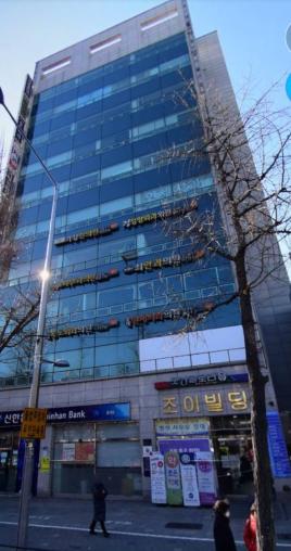 홍제역 조이빌딩(메디컬빌딩)병원임대