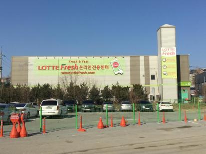 용인 민속촌 근처 대형 상가 임대
