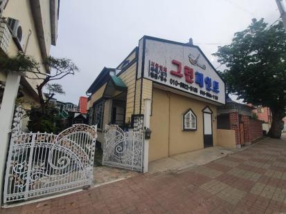 천안ic10분,천안역10분거리 단독주택 급매매!! 빌라재건축 추천