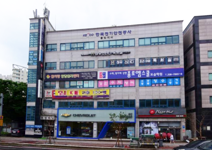 김량장동 한명빌딩 지하1층 200평대