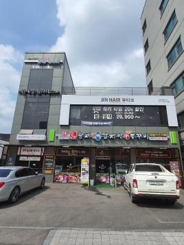 수원시 송죽동 신축근생건물(증축가능)