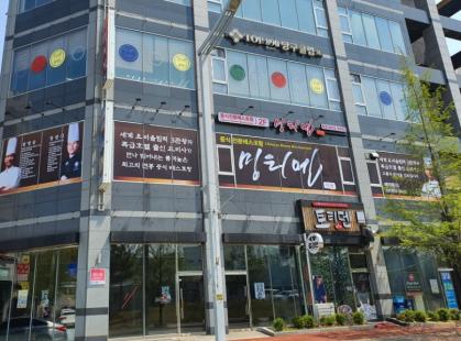 [파주문산] 지역 최대 규모 중식당 권리매매