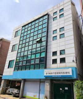 의정부시청역 3분거리 빌딩매매