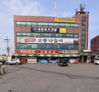 서산지원앞 근생건물 매각