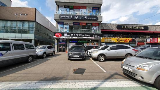 [성당동 상업지역 1층 상가]주차장 보유 신축 인테리어 최신