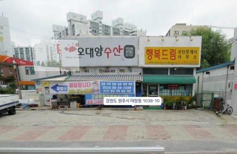 태장동 대로변 토지매매